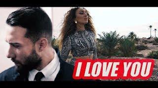 AX Dain - I Love You / Obicham Te ft. Shanaya (Official Video)