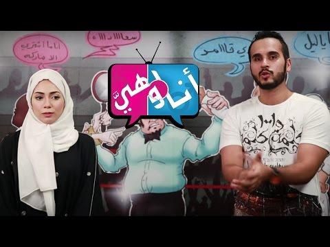 @AnaWHeya | #مافي_امل