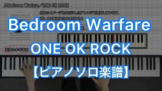 Bedroom Warfare/ONE OK ROCK-『Ambitions』収録曲