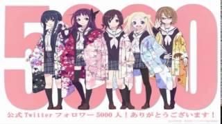 Hanayamata Op Song