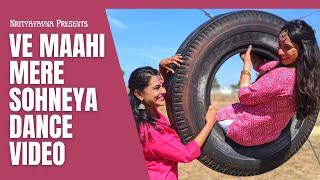 Ve Maahi | Mere Sohneya | Dance Video | Nrityavana |  | Kabir Singh | Kesari