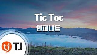 [TJ노래방] Tic Toc - 인피니트 (Tic Toc - INFINITE) / TJ Karaoke