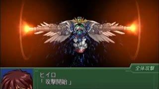 【第3次スパロボα】 ウイングガンダムゼロ全武装