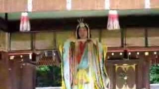 Danse d'une madame en Kimono... :p