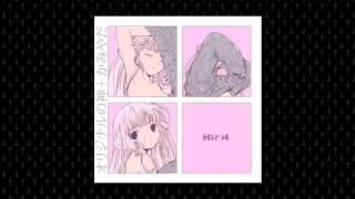 Original God - Help Me (Feat. Kamiyada) [Prod. Gin$eng]