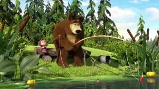 Masha e o Urso - onde estão os peixes