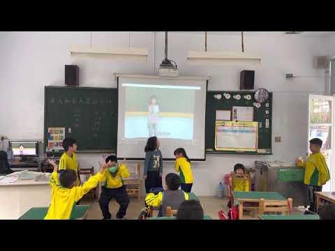 20210324 戲劇練習第一次 - YouTube