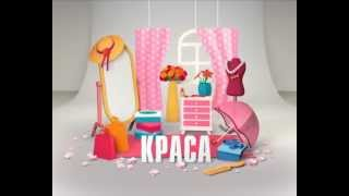 "Рубрика ""Краса"" Shopping TV"