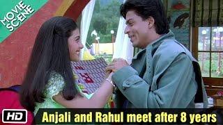 Anjali and Rahul meet after 8 years - Movie Scene - Kuch Kuch Hota Hai - Shahrukh Khan, Kajol width=