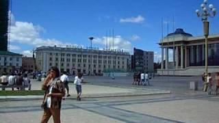 Plaza Suuk Bataar, Ulan Bataar, Mongolia