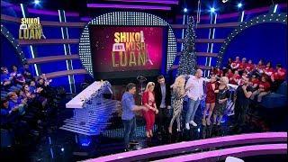 Episodi i plotë: Shiko kush LUAN 2, 15 Dhjetor, Entertainment Show
