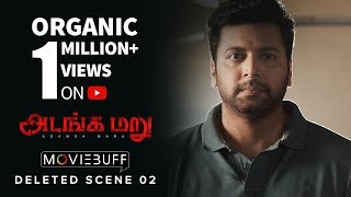 Adanga Maru - Moviebuff Deleted Scene 02 | Jayam Ravi | Raashi Khanna | Karthik Thangavel