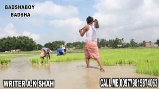 रामलाल के बकलोल भाई पार्ट -1/ RAMLAL KE BAKLOL BHAI PART- 1