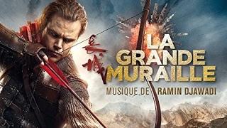 La Grande muraille Soundtrack Tracklist | Film Soundtracks