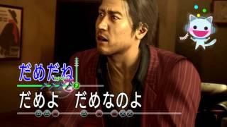 Akiyama sings ばかみたい