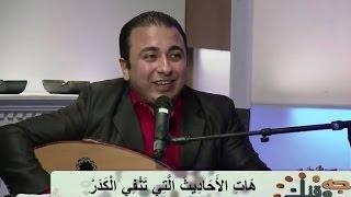 المرنم باسم ابراهيم  ترنيمة مهما الضيقات تشتد