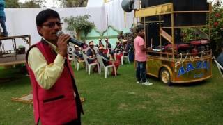 Tu Is Tarah Se Meri Zindagi Mein Shamil Hai song by Sargam band