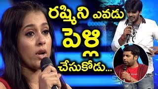 Rashmi Rejects Love Proposal | Dhee 10 Show Latest Episode | Sudheer | Rashmi