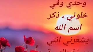 Anachid qui parle à ton cœur: ALLAH الله.