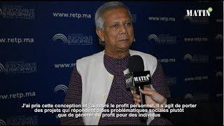 M. Yunus : «Nous pouvons utiliser l'innovation pour développer des solutions qui répondent aux problèmes de la société»