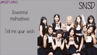 SNSD(소녀시대)- 소원을 말해봐 (Genie) Color Coded Lyrics