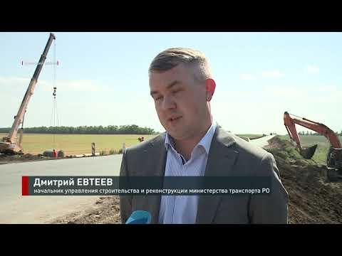 Дорожники обещают завершить реконструкцию автомобильной дороги Азов – Александровка – Староминская раньше срока
