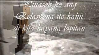 LDR   Prince J ng MaxRhyme Request For Hambog ng Sagpro Krew