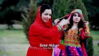 Bilal Akbari - Dedan Roye Dilbar OFFICIAL VIDEO HD
