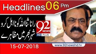 News Headlines | 6:00 PM | 15 July 2018 | 92NewsHD