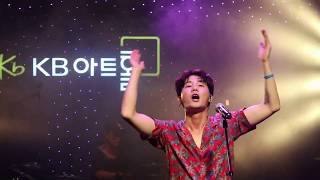 170908 솔루션스(The Solutions) - Love Again (박솔 focus) @ Show-Breakers 부산