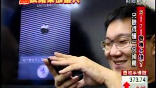 叫Siri唱中文歌 Siri:王老先生有塊地
