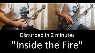 1) Disturbed - Inside the Fire (guitar & bass lesson | cover HD)