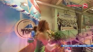 Объявлен кастинг в группу поддержки ХК «Торос»