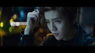 鹿晗LuHan【勋章MEDALS】 MV(电影《我是证人》官方主题曲)