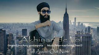 Akhiyan De Kol (official full audio) | Avy | LATEST PUNJABI SONG 2018