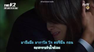 [KARAOKE/THAISUB] Min Kyung hoon (민경훈 ) – Love you (The K2 OST)