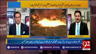Bakhabar Subh - 21 February 2018 - 92NewsHDPlus