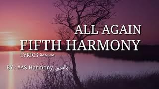 Fifth Harmony (With Camila) - All Again Lyrics مترجمة