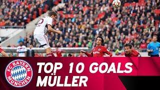 10 Goals | Thomas Müller vs. Hanover 96