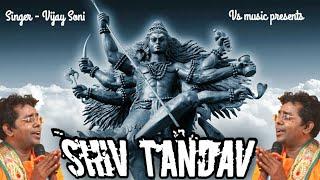bahubali song shiv tandav by vijay soni live