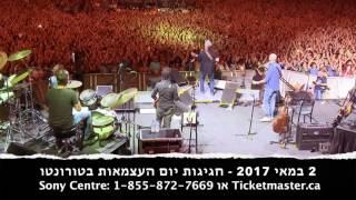 Promo Clip - Shlomo Artzi - Toronto - Hebrew