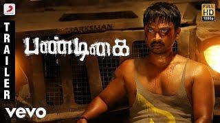 Pandigai - Official Tamil Trailer | Krishna, Anandhi