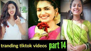 #tiktok #Marathi full comedy tiktok videos | marathi | hindi | tranding tiktok videos | episode 14