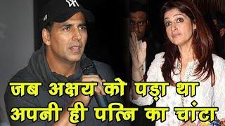 ये Bollywood खा चुके हैं अपनी ही पत्नियों से मार, Akshay और Imran भी हैं शामिल
