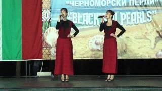 Bulgarian Folklore Eleno Vino Tsarveno