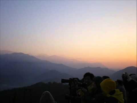 Sarangkot Sunrise Pokhara
