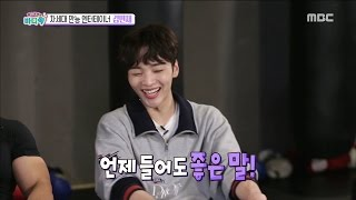 [Section TV] 섹션 TV - Without pretense and being honest, Kim Minjae rap! 20170409
