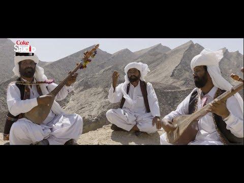 NASEEBAYA LYRICS - Mangal, Darehan & Shayan | Coke Studio Explorer 2018