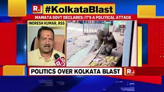 RSS Leader Indresh Kumar Reacts On Kolkata Blast