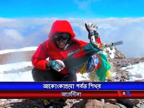 Female Bangladeshi Mountaineer to Climb Mount Everest